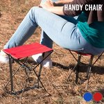 Folding Chair Handy Chair