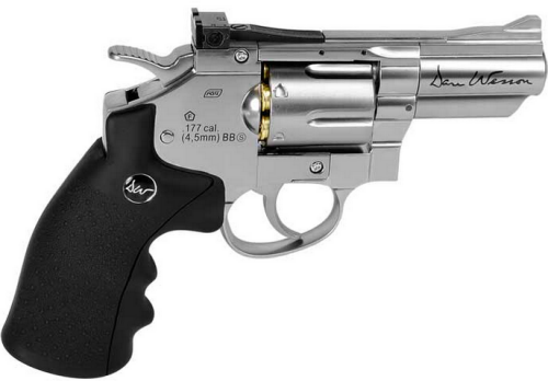 Dan Wesson 2.5'' Silver 4,5mm BB