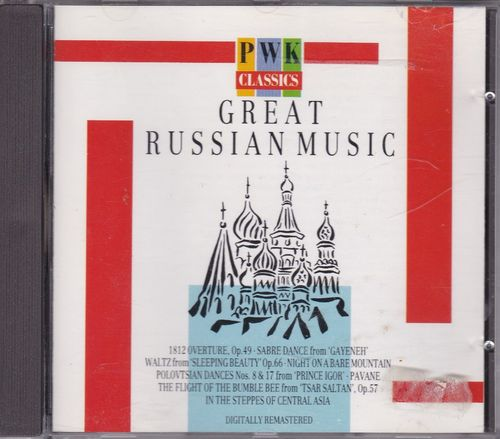 CD RARE great russian music pwk classic 1989