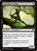 TIRADOR ARCO DE ESPINAS / THORNBOW ARCHER (MAGIC ORIGENES)