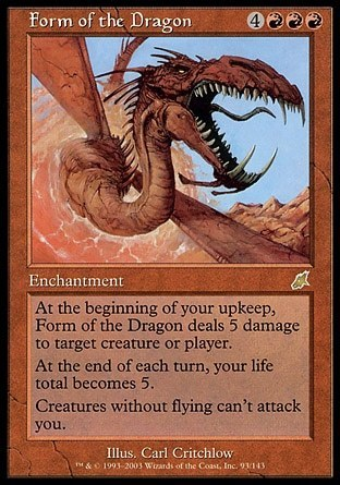 FORMA DE DRAGON / FORM OF THE DRAGON (AZOTE)
