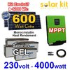 KS230V4000W600WC800AHGEL