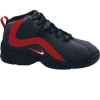 NIKE - JONGENS TEAM HUSTLE D II (PS)