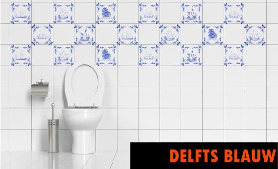 Tegelstickers voor badkamer tegelsticker badkamer tegelsticker - Badkamer blauw ...