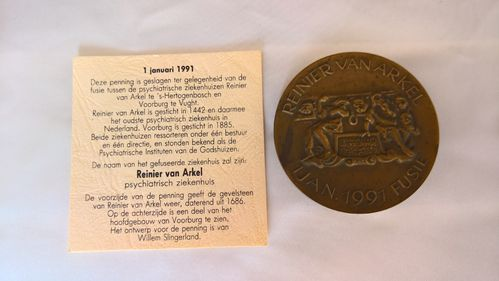 commemorative coin, bronze, 1991