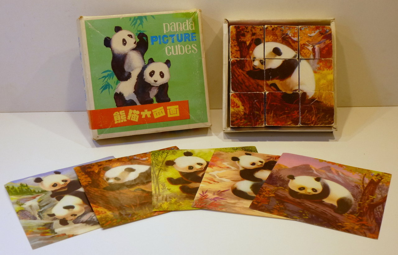 Vintage Chinese # WB 345 PANDA PICTURE CUBES