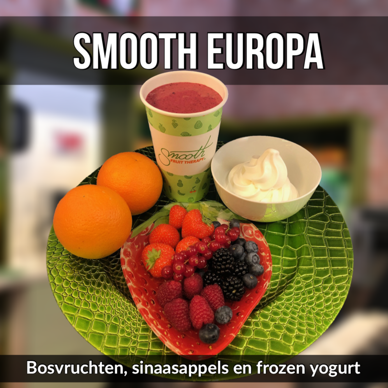 Smooth Europa Sports 500ml