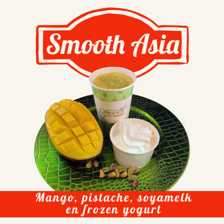 Smooth Asia Sports 500ml