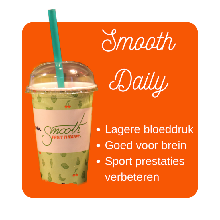 Smooth Daily Sports 500ml