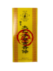 50019 Tai Yi Ai Tiao 太乙艾条  Moxa Roll Tai Yi (10pcs/box)