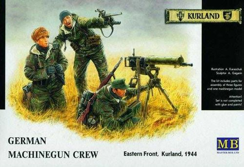 German Machinegun Crew 1944 1/35